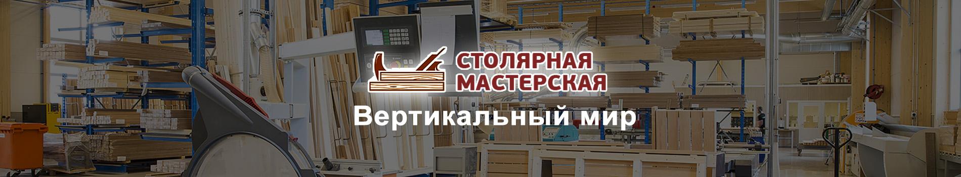 slide_0001_Custom234